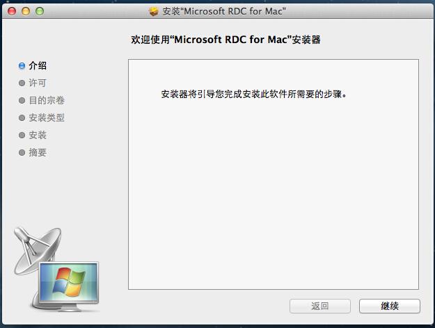 �O果��XMAC系�y登��h程桌面 如何能����F?